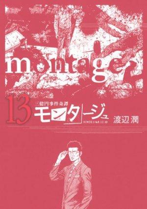 couverture, jaquette Montage 13  (Kodansha)