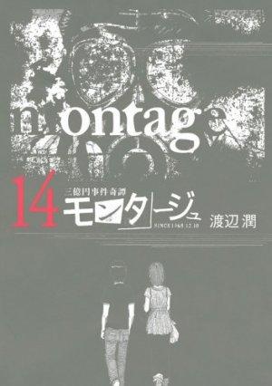 couverture, jaquette Montage 14  (Kodansha)