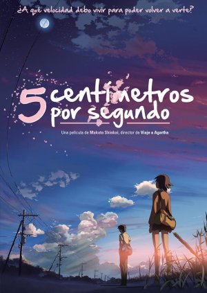 5 Centimètres par Seconde édition DVD