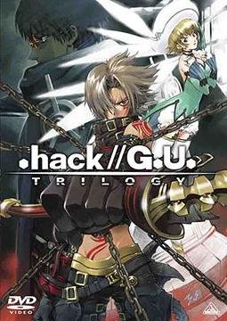 .Hack//G.U. Trilogy édition First Press Edition