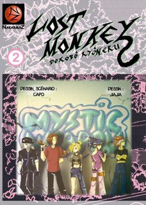 Lost Monkey 2 Global manga