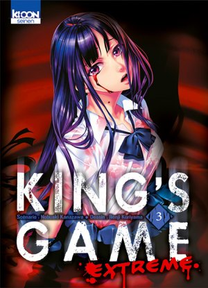 King's Game - Extreme #3