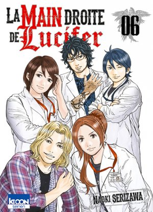 La Main droite de Lucifer T.6