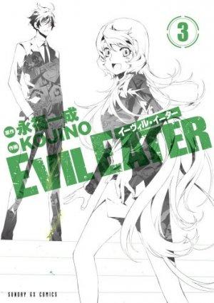Evil Eater #3