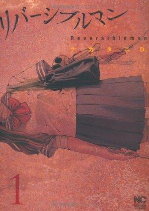 couverture, jaquette Reversible man 1  (Nihon Bungeisha)