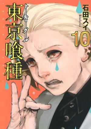 couverture, jaquette Tokyo Ghoul 10  (Shueisha)