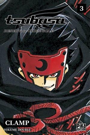 Tsubasa Reservoir Chronicle #3