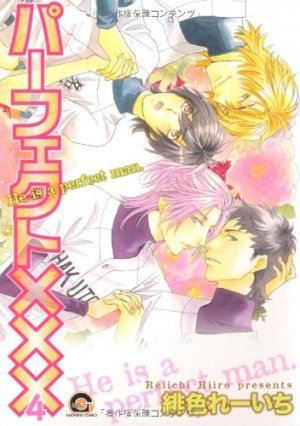 couverture, jaquette He is a perfect man 4  (IDP) Manga