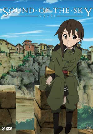 Sora no Woto Série TV animée
