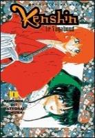 Kenshin le Vagabond édition Double