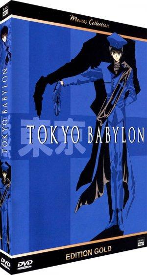 Tôkyô Babylon édition GOLD EDITION