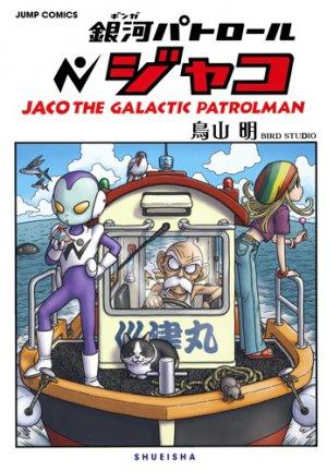 Jaco The Galactic Patrolman édition Edition spéciale