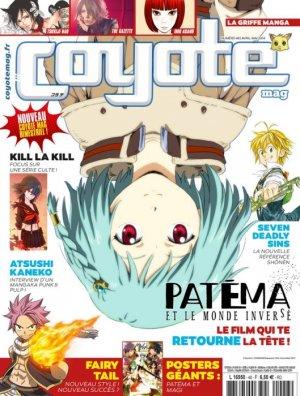 Coyote # 48