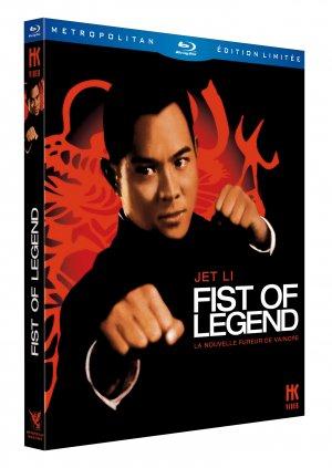 Fist of legend - La nouvelle fureur de vaincre édition Simple