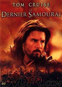 Le dernier samouraï édition DVD simple