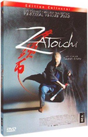 Zatoichi édition Collector