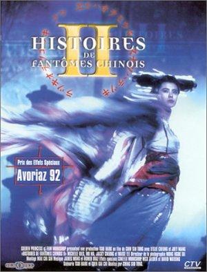 Histoires de fantômes chinois II édition Simple