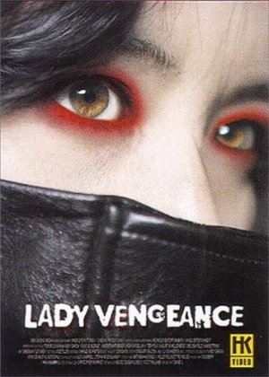 Lady Vengeance édition Collector