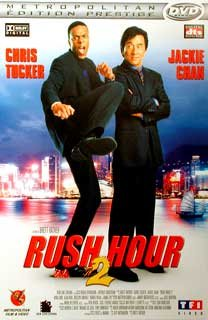 Rush Hour 2 édition Edition prestige