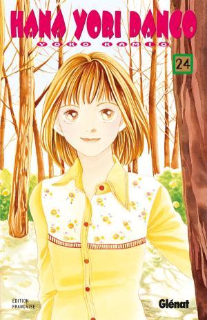 Hana Yori Dango #24