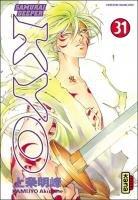 couverture, jaquette Samurai Deeper Kyo 31  (kana)