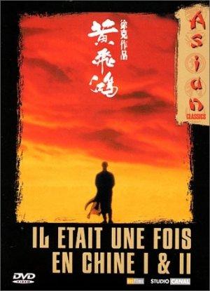 Il était une fois en Chine I & II édition Simple