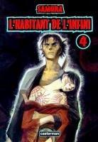 couverture, jaquette L'Habitant de l'Infini 4  (casterman manga)