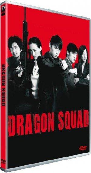 Dragon Squad édition Simple