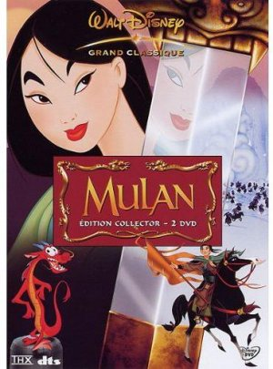 Mulan édition Edition collector - 2 DVD
