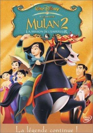 Mulan 2 édition Simple