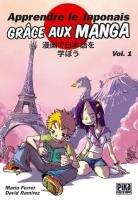 Apprendre le Japonais Grâce aux Manga #1