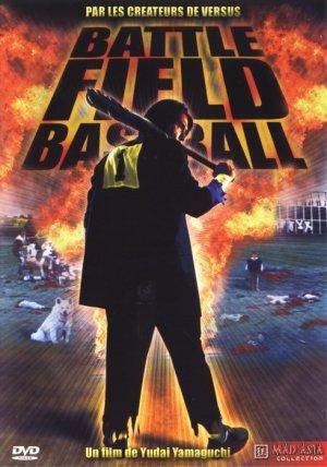 Battlefield baseball édition Simple