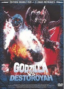 Godzilla vs. destoroyah édition Simple