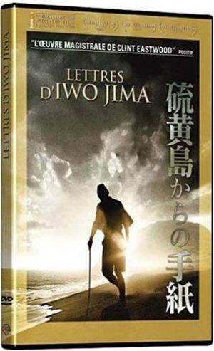 Lettres d'Iwo Jima édition Simple