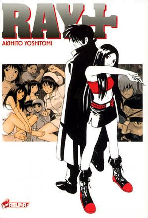 couverture, jaquette Ray + Other Side   (Asuka)