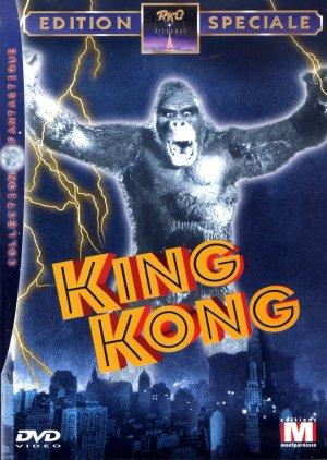 King Kong (1933) édition Editiion spéciale