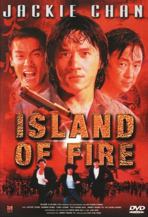 Island of fire édition Simple