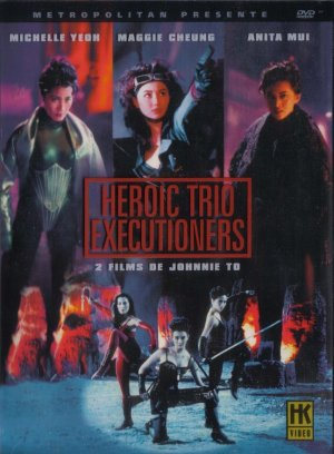 Heroic Trio - Executioners édition Simple
