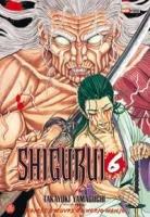 Shigurui #6