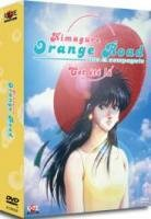 Kimagure Orange Road - Cet été là édition COLLECTOR