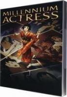 Millenium Actress édition SIMPLE