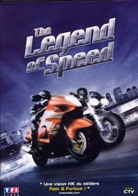 The Legend of Speed 1