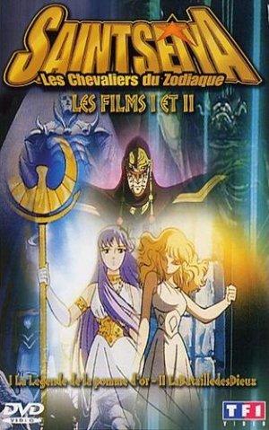 Saint Seiya Film 1 - La Légende de la Pomme d'Or édition Films 1 et 2