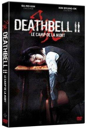 Death Bell 2 édition Simple