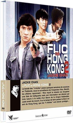 Le Flic de Hong Kong 2 édition Simple