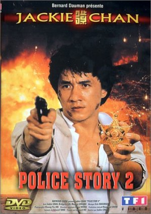 Police story 2 édition Simple