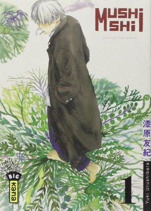 Mushishi édition SIMPLE