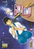 Gintama # 2