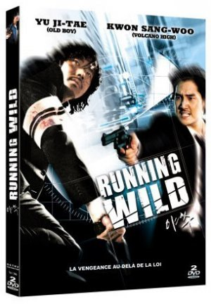 Running Wild édition Simple