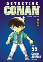 Detective Conan #55